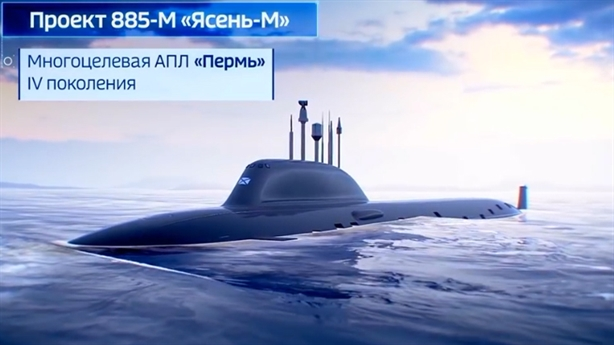 Tàu ngầm siêu tàng hình Yasen-M sẽ có đối thủ từ Mỹ