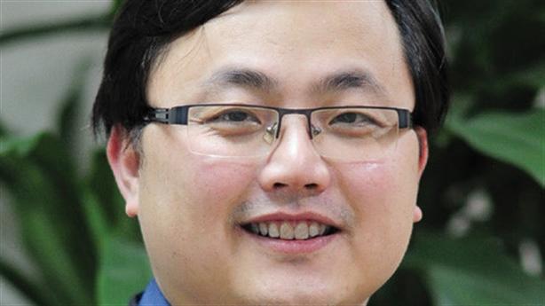 Ông Tô Huy Vũ nhận chức vụ mới trong NHNN