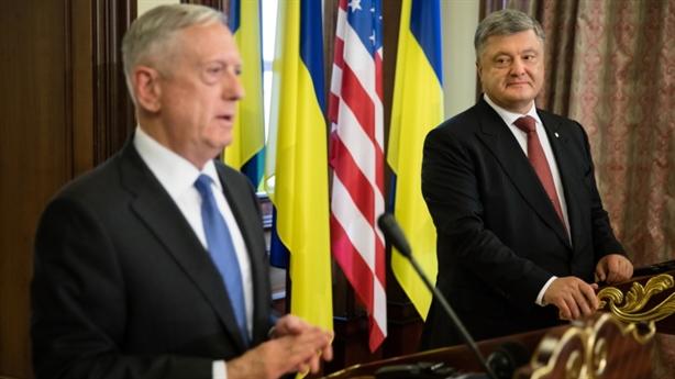 Mỹ hỗ trợ Ukraine 175 triệu USD, hứa vũ khí sát thương