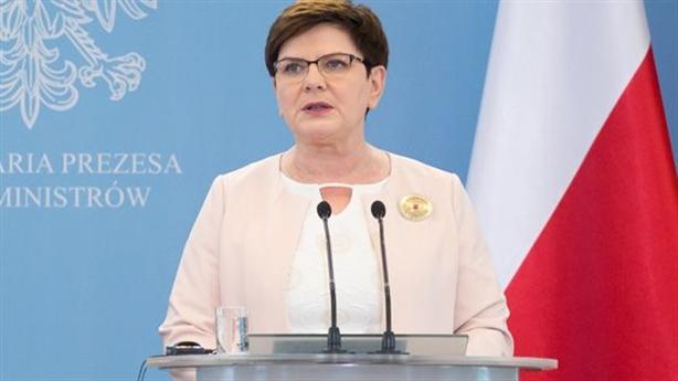 Căn cứ Ba Lan vẫn đòi Đức bồi thường chiến tranh