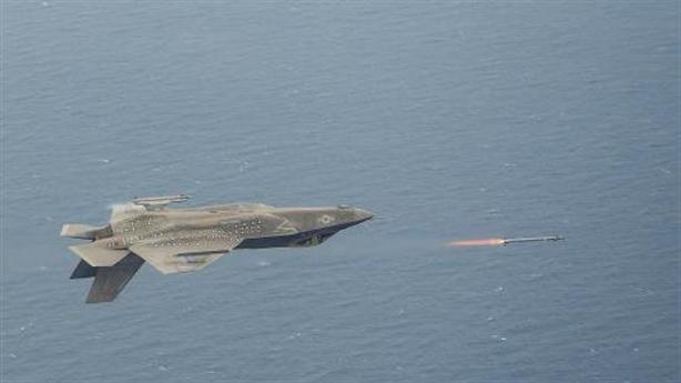 Máy bay chiến đấu F-35 ra viện
