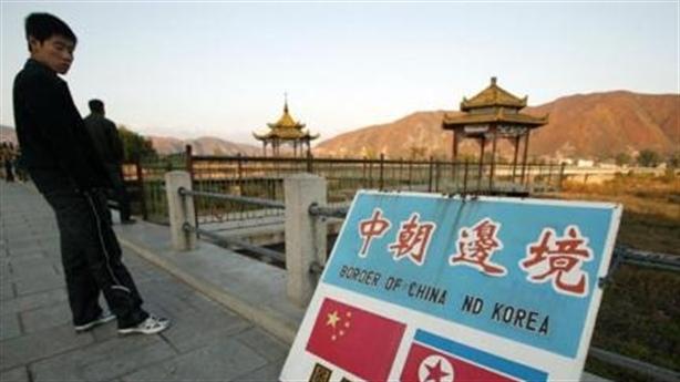 Triều Tiên nổ bom H sát biên giới, Trung Quốc rung lắc