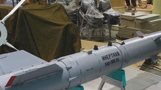 Bom KAB-500-OD trở thành ác mộng, chọc thủng Deir ez-Zor