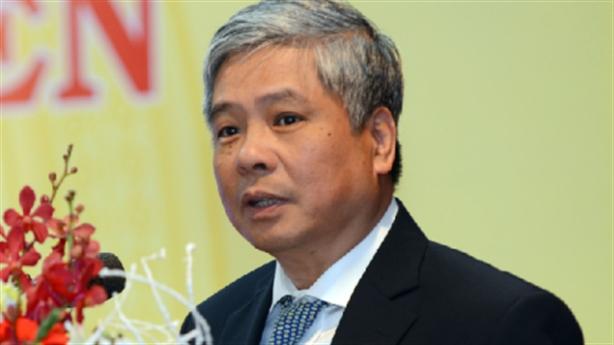 Khởi tố nguyên Phó thống đốc Đặng Thanh Bình: 'Tôi chưa biết'