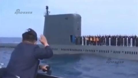 Hiểm họa từ lòng biển với Hàn Quốc