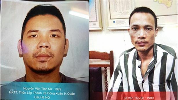 2 tử tù vượt ngục: Khoảnh khắc camera phòng biệt giam