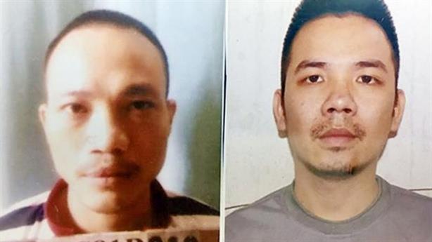 Chân dung hai tử tù trốn khỏi phòng biệt giam T16