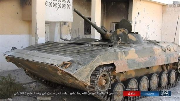 IS tóm sống xe chiến đấu đầy đạn của SAA