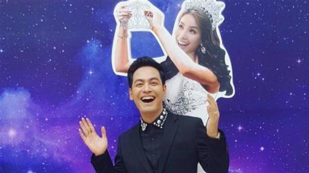 MC Phan Anh làm giám khảo Hoa hậu Hoàn vũ VN 2017
