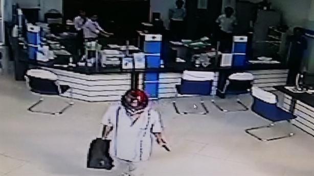 Cướp ngân hàng ở Vĩnh Long: Thư tuyệt mệnh của nghi phạm?