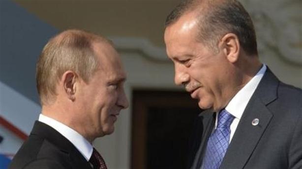 Nga sẵn sàng đón Thổ Nhĩ Kỳ vào sân sau chiến lược?