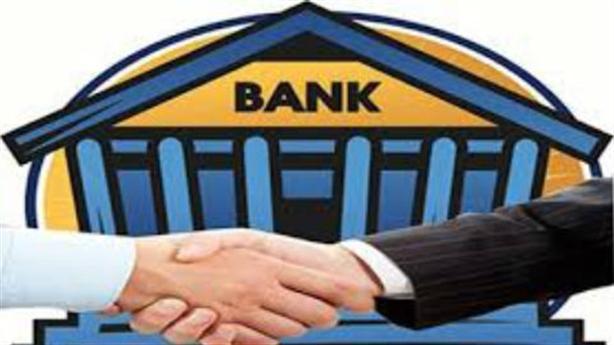 Chuyển giao bắt buộc ngân hàng nhìn từ nước ngoài