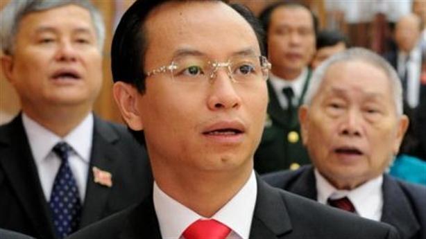 Cách chức ông Nguyễn Xuân Anh