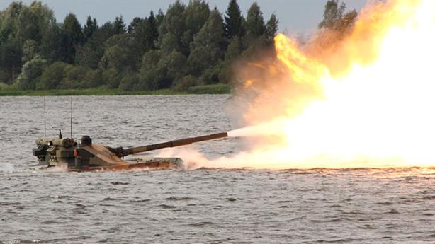 Lính dù Nga nhận pháo tự hành diệt mục tiêu tầm xa