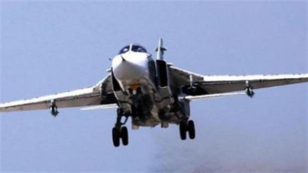 Tại sao phi công Su-24 không phóng thoát khỏi buồng lái?