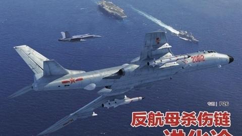 Cặp 'sát thủ trên không' dễ bị... bắn hạ của Trung Quốc