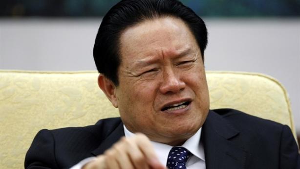 Tân Hoa xã lộ chuyện 'chạy' phiếu vào Trung Nam Hải