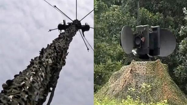 Tổ hợp TCĐT Việt Nam được bảo vệ bằng lưới chống radar