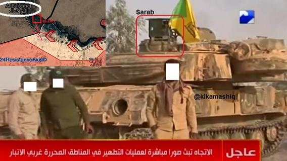 Al-Bukamal chưa đánh đã sập: Ngày tàn của IS ở Syria-Iraq