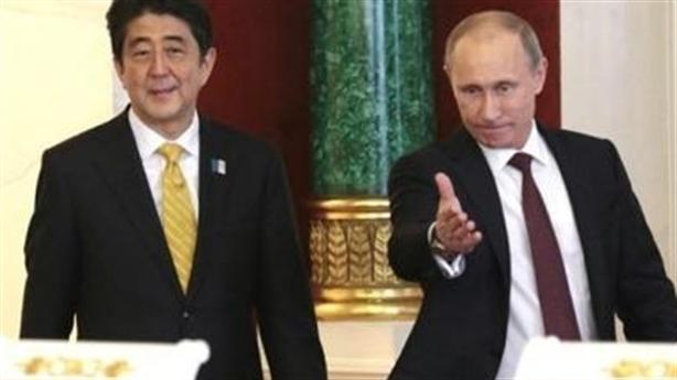 Nga-Nhật tiến thêm bước mới khi ông Trump không thắng