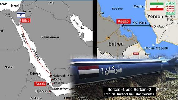 Iran cấp sát thủ xa 1800km cho Houthi, Saudi-UAE-Israel lo sốt vó