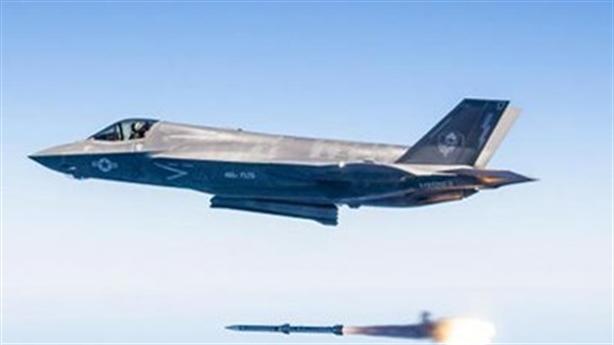 Tiêm kích F-35 đối đầu với hệ thống phòng không của Nga