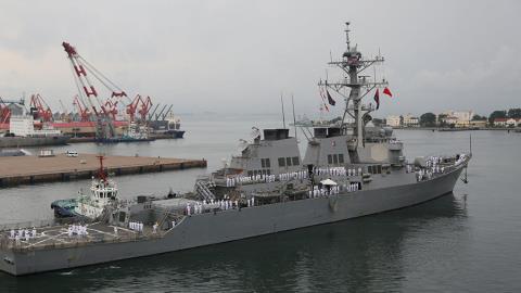 Chiến hạm Mỹ đâm tàu lần 5: Radar cảnh giới bị mù?