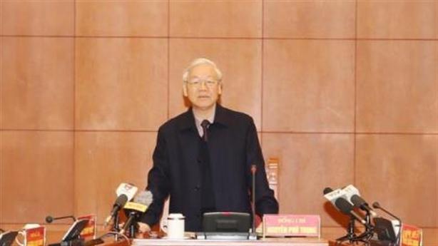 Tổng Bí thư yêu cầu xử công minh vụ Trịnh Xuân Thanh