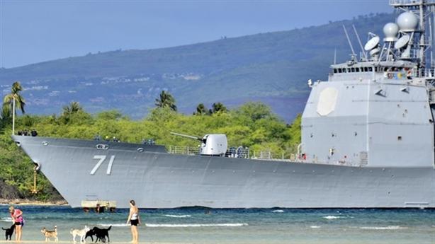 Hawaii có 15 phút để tránh đòn từ Triều Tiên