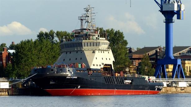 Mỹ chỉ toan tính của Nga khi nhận tàu Ilya Muromets