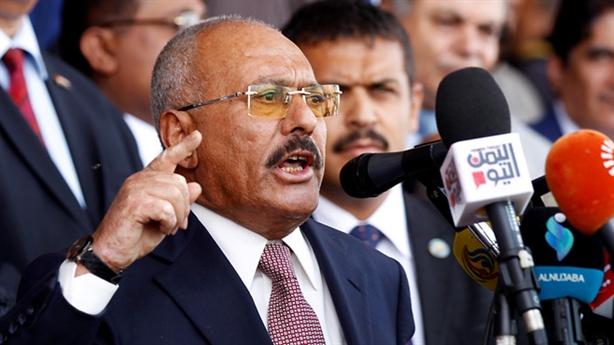 Lộ clip cựu tổng thống Yemen bị phiến quân Houthi sát hại?