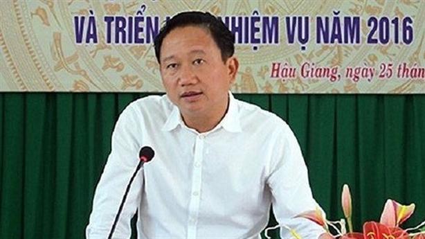Mất hồ sơ bổ nhiệm Trịnh Xuân Thanh:Đề nghị điều tra