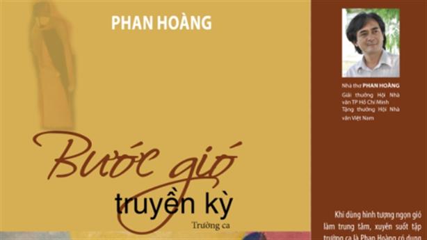 Những bước gió trong trường ca của Phan Hoàng