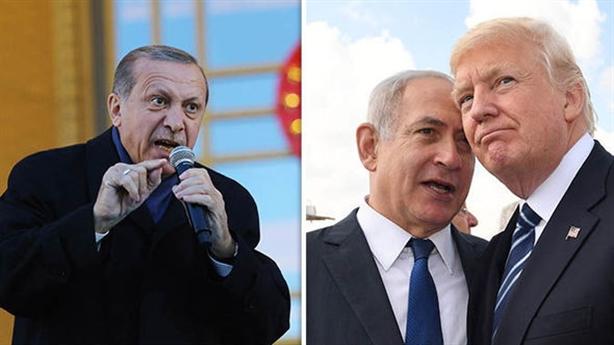 Tranh cãi Jerusalem: Thổ Nhĩ Kỳ thẳng thừng đối đầu Mỹ