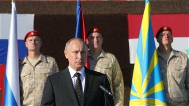 Mỹ không chịu rút quân ở Syria, ông Putin sai nước cờ?