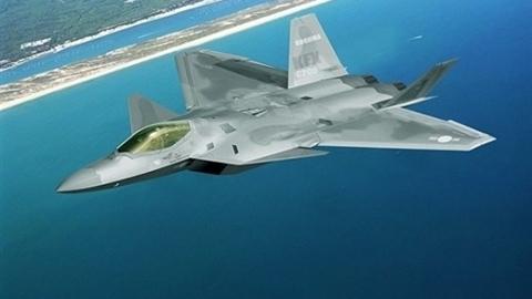 Tiêm kích nội địa Hàn Quốc dùng radar mạnh ngang F-22 Mỹ