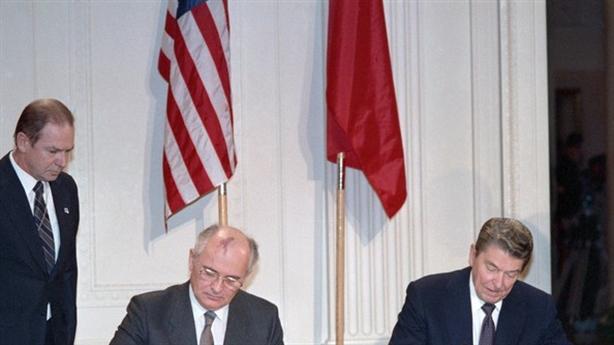 Hoa Kỳ chuẩn bị tối hậu thư cho Nga