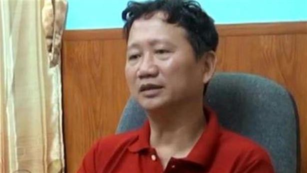 Trịnh Xuân Thanh bất ngờ nộp tiền tỷ: Sẽ được nhẹ tội?