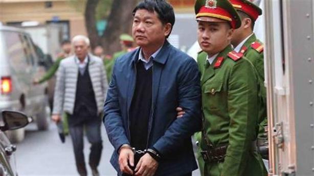 Hình ảnh ông Đinh La Thăng tại ngày xét xử đầu tiên