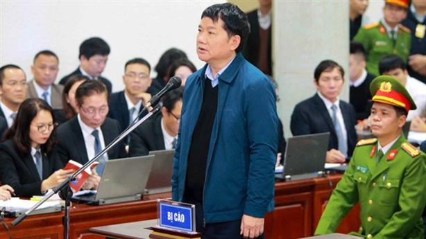Ông Thăng thành khẩn, Trịnh Xuân Thanh kể tình nghĩa