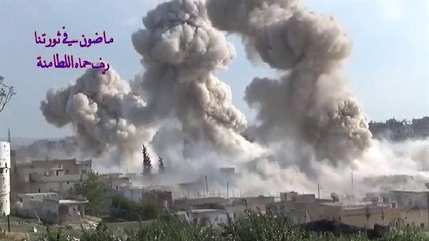 Nga dùng siêu bom dẫn đường hủy diệt phiến quân Syria