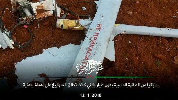 UAV xịn nhất của Nga bị bắn hạ tại Syria?