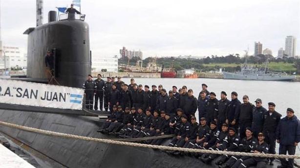 Mỹ kết luận vụ tàu ngầm Argentina mất tích