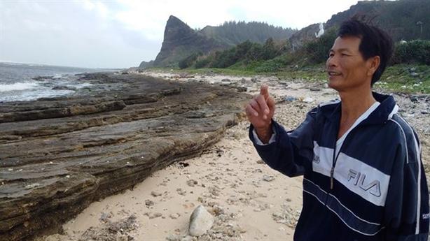 Xây resort trên đảo Lý Sơn: 'Mới nghiên cứu, khảo sát'