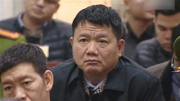 Nguyện vọng bất ngờ của ông Đinh La Thăng