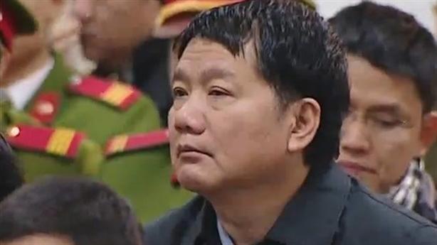 Ngày tuyên án Đinh La Thăng