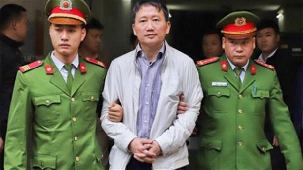 Tòa tuyên án ông Đinh La Thăng, Trịnh Xuân Thanh