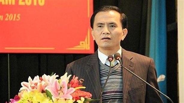 Ông Ngô Văn Tuấn vắng mặt trong phiên họp miễn nhiệm