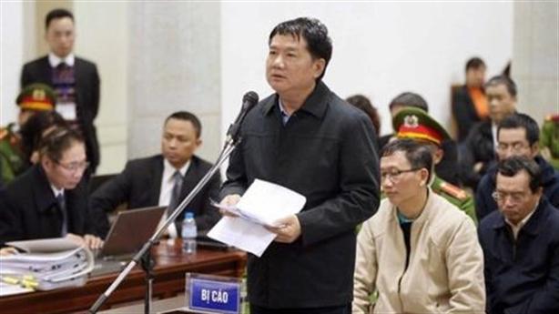 Ông Đinh La Thăng nộp 30 tỷ bằng cách nào?