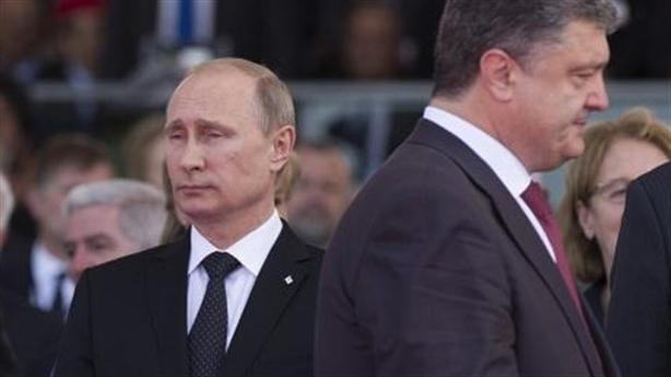 Luật tái hoà nhập Donbass khiến Ukraine mất Donbass?